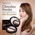 Chocolate Primer Foundation Powder by Meeso