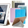 Apple 蘋果 CB iPad Pro 9.7吋 折疊皮套超薄Y型