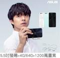 【買就送保貼+空壓殼】ASUS ZenFone 4 ZE554KL (4G/64G) 台灣公司貨