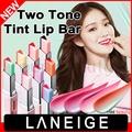 [LANEIGE]Two Tone Tint Lip Bar / Cosmetics / Makeup / Lipstics / odd beauty /Korean Cosmetic