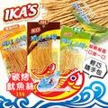 韓國 IKA'S 碳烤魷魚絲15g*5包(一組)