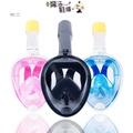 夏季熱銷/潛水面罩成人兒童全乾式浮潛面罩三寶度假全臉呼吸器裝備面鏡工具 igo/魔法鞋櫃
