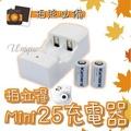 ✨拍立得必備✨ Mini25 專用電池+充電器 Kamera CR2 CR-2 MU123 MU-123