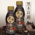 【新光牧場】黑糖黑木耳露350ml*24瓶箱購
