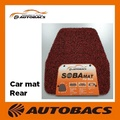 Autobacs Quality Soba Mat for Rear seat