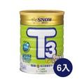 【雪印】金T3成長奶粉900g*6入