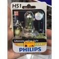 飛利浦 機車 燈泡 LED HS1 12V 35/35W LED燈 好用 $600