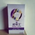 【超視王】PPLS®台灣綠蜂膠+葉黃素-60顆/盒