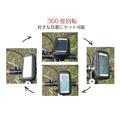 125 150 180 Racing king S G6 GP LIKE RoMEo ABS光陽手機架手機座改裝支架車架