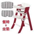 奇哥 兒童成長餐椅+專用椅墊(附餐盤) 紅白色