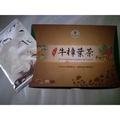 【獨家代理】牛樟葉茶包一盒 /20包