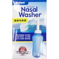 【公司貨附發票】Mycare邁康洗鼻器 附大小洗鼻頭