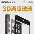 《PerSkinn》3D滿版康寧玻璃保護貼- iPhone 7 Plus-子夜黑
