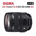 SIGMA 24-70mm F2.8 DG OS HSM ART (公司貨)