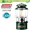 綠野山房》Coleman 286氣化中單燈 130W 汽化燈 照明 氣氛燈 野營 營燈 露營燈 CM-0286