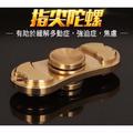 《現貨+免運》 指尖陀螺 純銅 🏅 Fidget spinner EDC Hand Spinner  陀螺玩具 紓壓解壓 指尖螺旋 torqbar