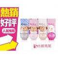 KALOO 寶寶迷你香水禮盒 四件組 8ml*4 寶寶香水◐香水綁馬尾◐