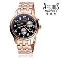 ARBUTUS 愛彼特 貴氣紳士格調機械式腕錶 AR0089BSR