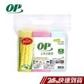 OP 玉米分解垃圾袋(小) 蝦皮24h