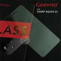 Goevno SHARP AQUOS S3 玻璃貼