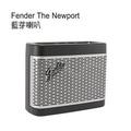 Fender Newport 便攜型無線藍牙喇叭