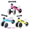 *美馨兒* IDES 寶寶滑步平衡車(學步車)D-bike mini (3色可選) 1790元