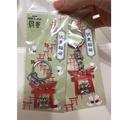 日本吊飾,伏見稻荷神社