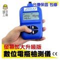 頭手工具//電瓶檢測大師台灣公司貨 電瓶檢測儀型蓄電池測試儀/電瓶修複工具/電瓶檢測工具