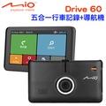 Mio MiVue™ Drive 60五合一1080P行車記錄導航機(內16G)+擦拭布+觸控筆