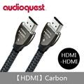 【Audioquest】HDMI Carbon 訊號線