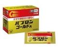 大正製藥小酒店朗黄金A微粒(44包)綜合性感冒藥sekinodo鼻涕發熱 SCB -Household Supplies-