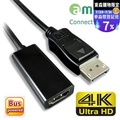 【amber】2017 DisplayPort 轉 4K HDMI 訊號轉換線 PRO/ DP轉HDMI 4K 支援2160P(21:9)