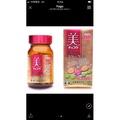 日本 Collagen BB 膠原美白錠 120錠