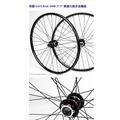 ★榮二單車★英國 SATURAE 650B 27.5'' 輕量化鋁合金碟煞輪組(出清)
