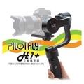 【eYe攝影】派立飛 PILOTFLY H1+ H1 PLUS 微型單眼 微單 手持三軸穩定器 台閔公司貨  保固 一年