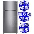 ☆FORUOR研磨咖啡保溫杯☆LG (GN-HL427SV) 410L雙門變頻冰箱