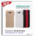 Nillkin 超級護盾 Samsung A5 A7 A8 2015 2016 防摔手機殼 手機套 保護殼