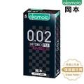 【okamoto 岡本】002HYDRO 水性聚氨酯加大碼保險套(6入)