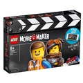 LEGO - 70820 Movie 電影製造商