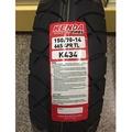 【阿齊】KENDA 建大輪胎 K434 150/70-14 66S 150 70 14 自取價 需訂貨