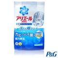 P&G活性酵素洗衣槽清潔劑250g