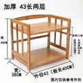 Microwave oven rack shelf kitchen supplies oven rack bamboo