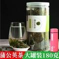 蒲公英茶野生天然非特級幹公英葉花茶帶根乾的婆婆丁茶葉買一送一