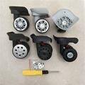 【品優小鋪】-行李箱配件萬向輪 拉桿箱輪子配件 皮箱密碼箱配件維修靜音輪軲轆
