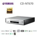 Yamaha CD-NT670 網路連線 CD播放機