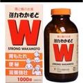 若元錠 WAKAMOTO 1000錠 現貨