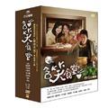 【超取299免運】含笑食堂DVD (全25集/7片裝) 苗可麗/龍劭華