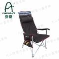 【露營趣】中和安坑 野樂 ARC-808N1 折背大川椅 附枕頭側邊袋 休閒椅 折疊椅 摺疊椅 導演椅 野餐椅