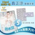 【Lolbaby】Hi Jell-O涼感蒟蒻枕頭+涼感蒟蒻床墊加大_嬰兒床墊枕頭(多款可選)