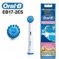 【歐樂B Oral-B】成人超軟毛刷頭(2入) EB17-2ES (原廠公司貨)